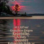 Dini İslami İyi Geceler Mesajları ve Sözleri